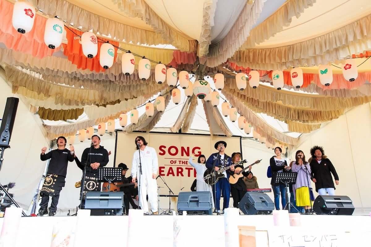 細美武士、ハナレグミら出演「SONG OF THE EARTH FUKUSHIMA 311」にORANGE RANGE(ACOSTIC Set)や片平里菜らが追加決定 music19021-lovefornippon-11-1200x800