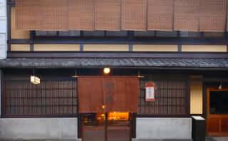 京都を代表する料亭・和久傳。進化をやめない、その哲学とは?