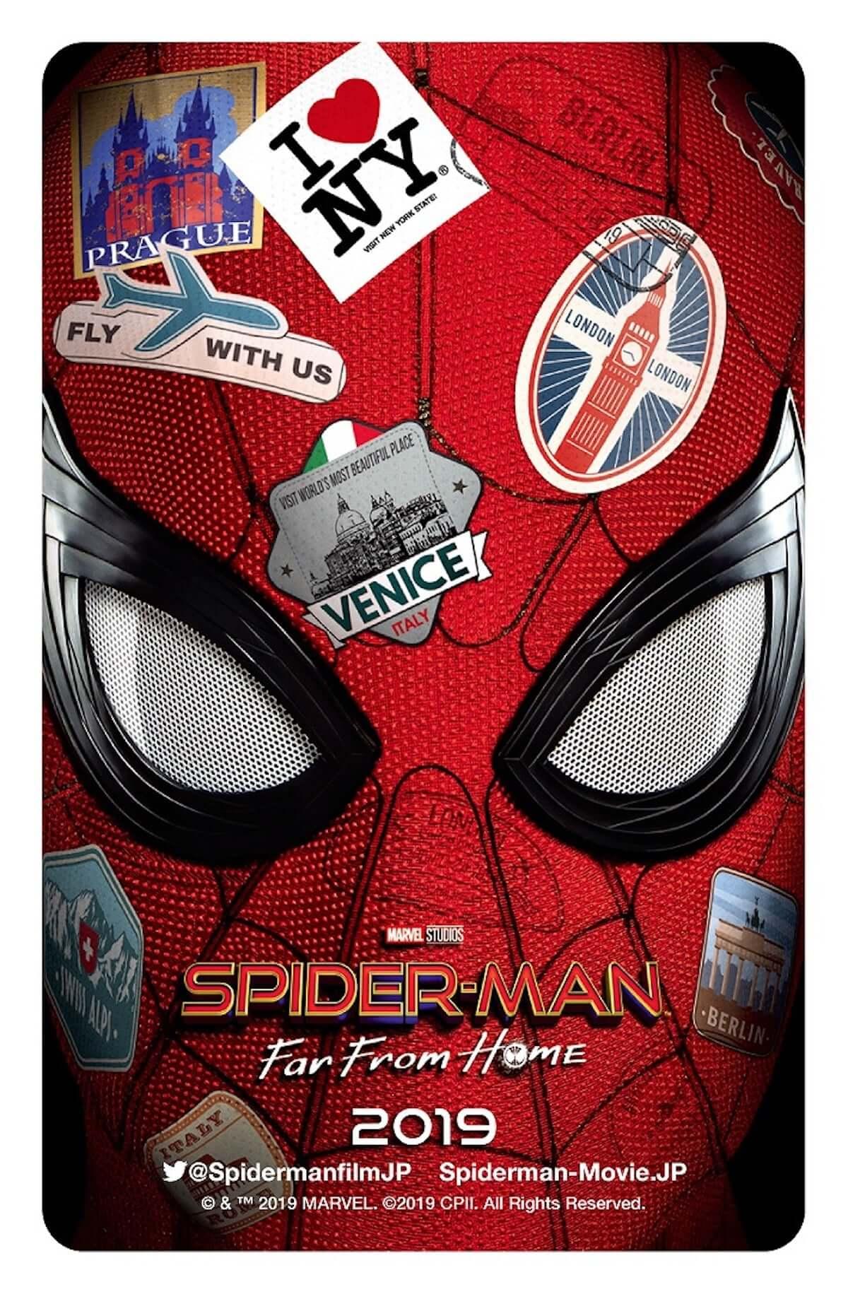 『スパイダーマン:ファー・フロム・ホーム』の日本版予告とポスター解禁!さらにティザーチラシも film190221_spiderman_3-1200x1831