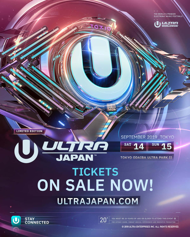 <ULTRA JAPAN 2019>開催決定!今年は5年ぶりに2DAYS! music190222_ultrajapan_1-1200x1500