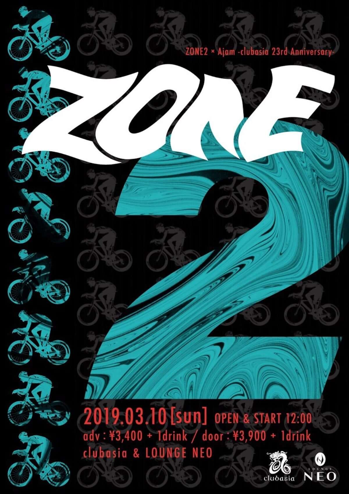 『ZONE2』追加ラインナップ発表|トリプルファイヤー、LITTLE DEAD GIRL(tokyovitamin)他3組追加 zone1-1200x1697