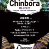 Chinbōra