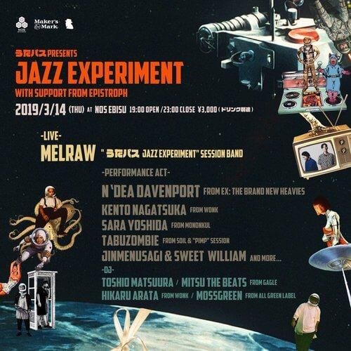 新興レーベルEPISTROPHのレーベル・ショー・ケース<JAZZ EXPERIMENT>が開催|MELRAW、Ryohu、Jinmenusaji & Sweet Williamらも登場 music190226_jazzexperiment_1