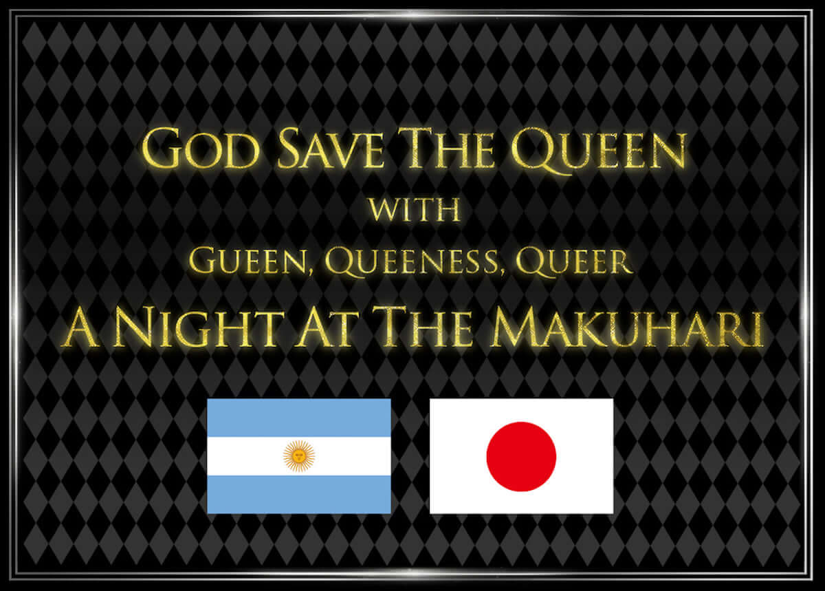 国内外のクイーンのトリビュート・バンド4組が集結するイベント<A NIGHT AT THE MAKUHARI>開催決定! music190227_queen_2-1200x859