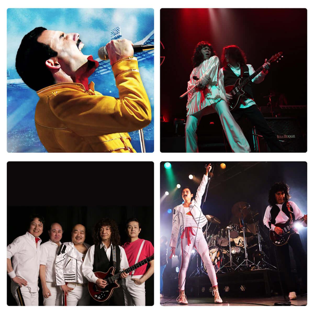 国内外のクイーンのトリビュート・バンド4組が集結するイベント<A NIGHT AT THE MAKUHARI>開催決定! music190227_queen_1-1200x1200