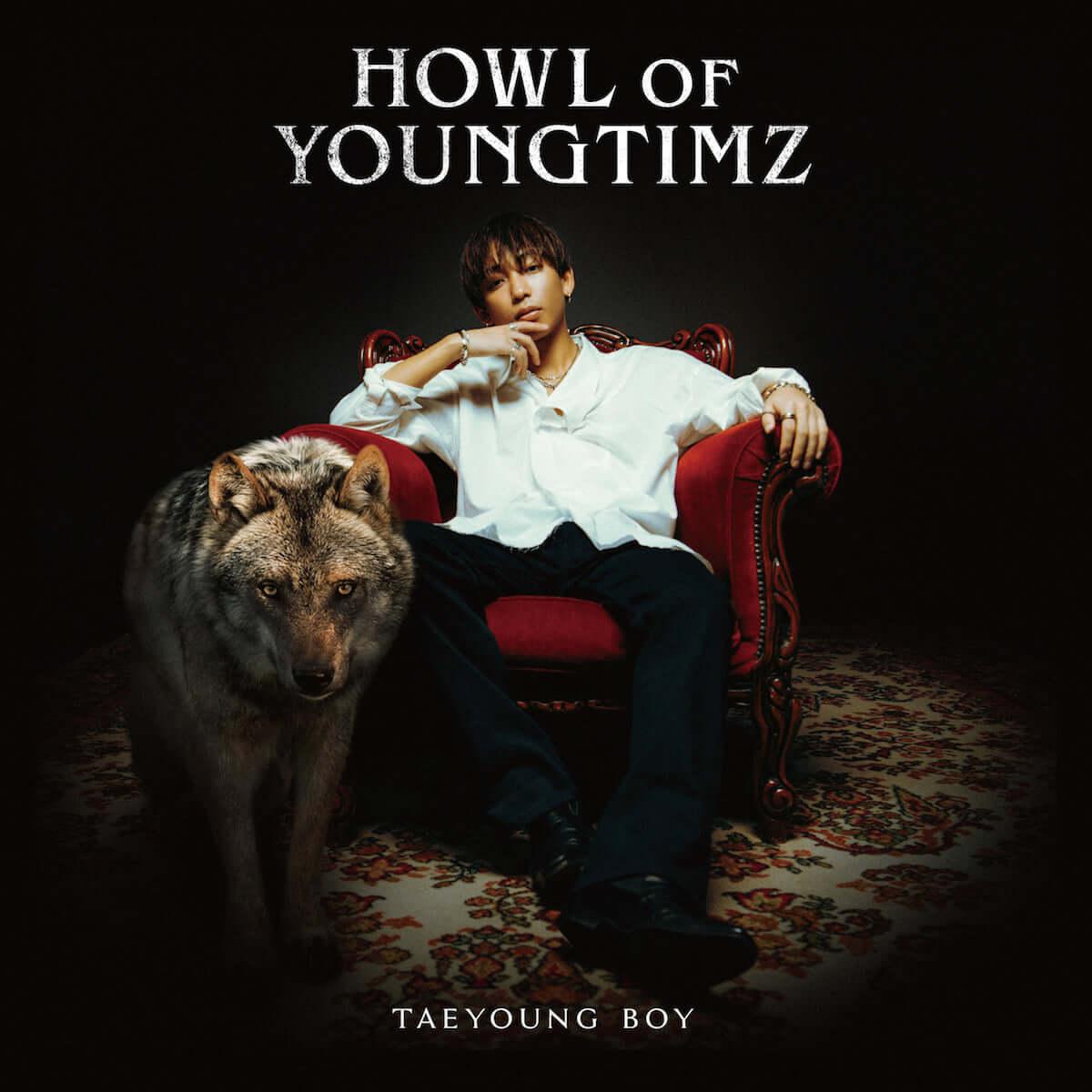 Taeyoung Boy、待望の1stアルバム収録「DOGS」のMVが本日公開!客演にWILYWNKA music190227_taeyoungboy_1-1200x1200