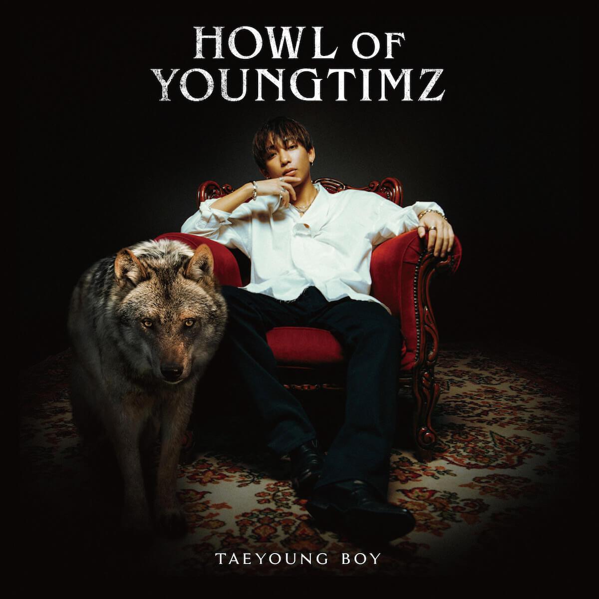 #5 アーティスト・TaeyoungBoy|25's view music190227_taeyoungboy_1