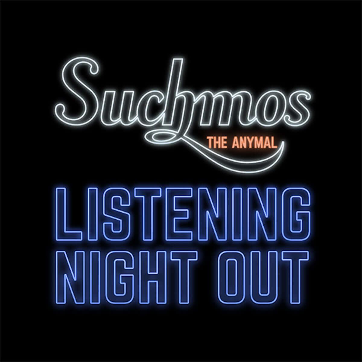 Suchmos、ニューアルバム『THE ANYMAL』の先行全曲試聴会を全国で一斉開催 music190227_suchmos_1-1200x1200