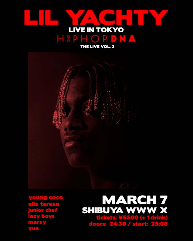 Lil Yachtyの初来日公演が3月7日に渋谷WWW Xにて開催決定|Young CocoやElle Teresa、Junior Chef、Marzyらも登場 music190228-lilyatchy-1200x1500