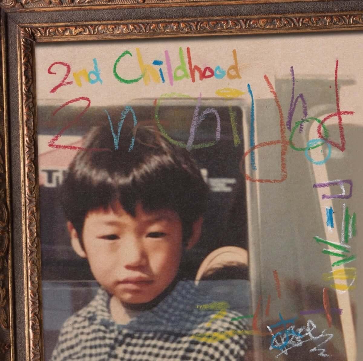 KOJOEの最新アルバム『2nd Childhood』から「WARnin'」のMVが公開!ディレクターにYuki Horiが起用 190301music_kojoe_2-1200x1195