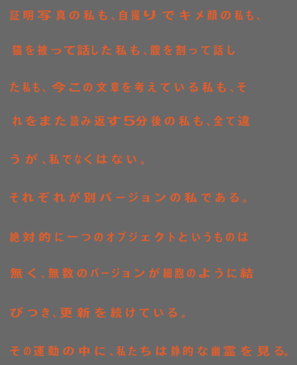 インスタの#workout(筋トレの自撮り)などをテーマにした原 淳之助による個展「≃」がANAGRAにて開催中 art-culture190302-harajunnosuke-1-1200x1477