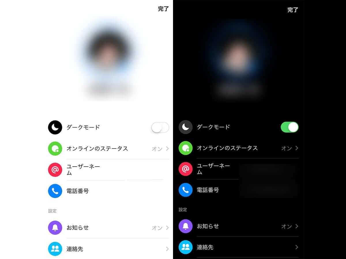 ラジオ番組『Tokyo Brilliantrips』連動!「週末の寝だめ」についての研究などをご紹介! tech190304_messenger_main1-1200x900