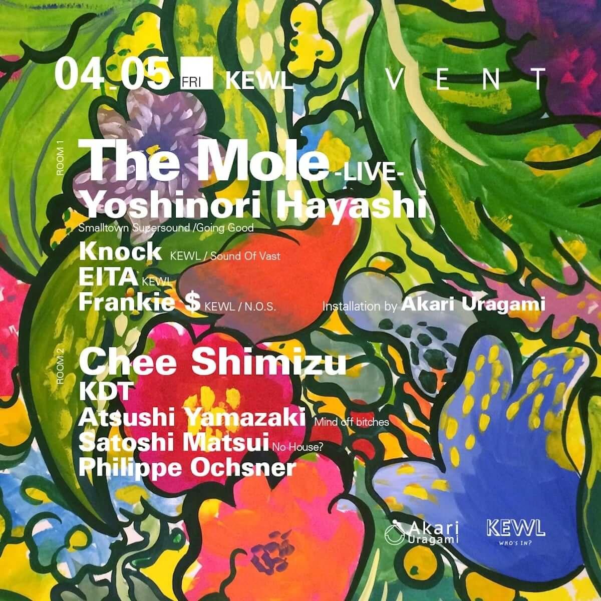 4月開催の「KEWL」にThe Moleがライブセットで登場|Yoshinori Hayashi、Chee Shimizuも登場 music190304-kewl-the-mole-2-1200x1200
