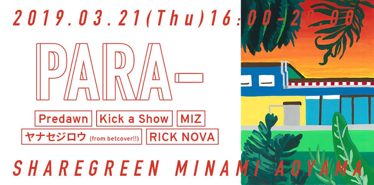 Music&Culture Event<PARA->にPredawn、RICK NOVAの出演が決定!他にもKick a Show、MIZなど music190304_para_1-1200x593