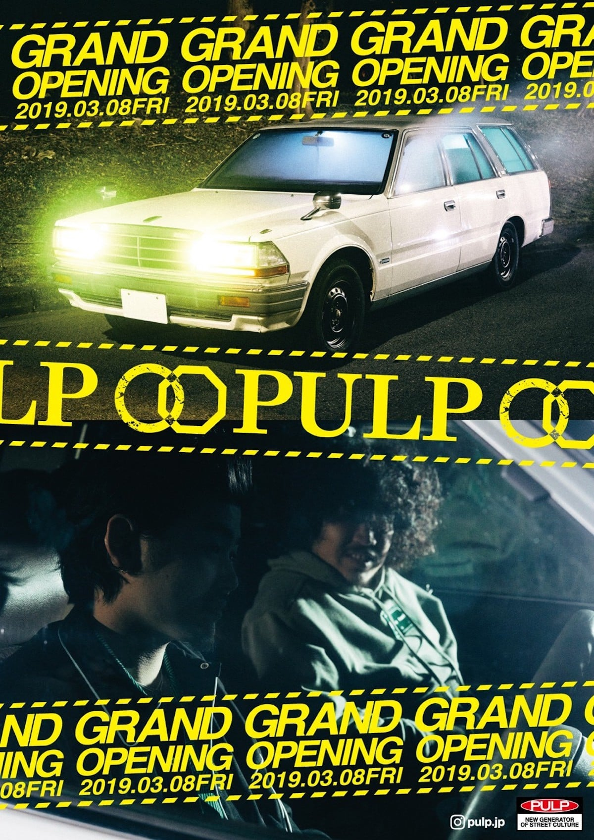 PULPがリニューアルオープンし、YouthQuakeのPOPUPが開催|2019SS Lookも公開 life-fashion190304-pulp-youthquake-12-1200x1696