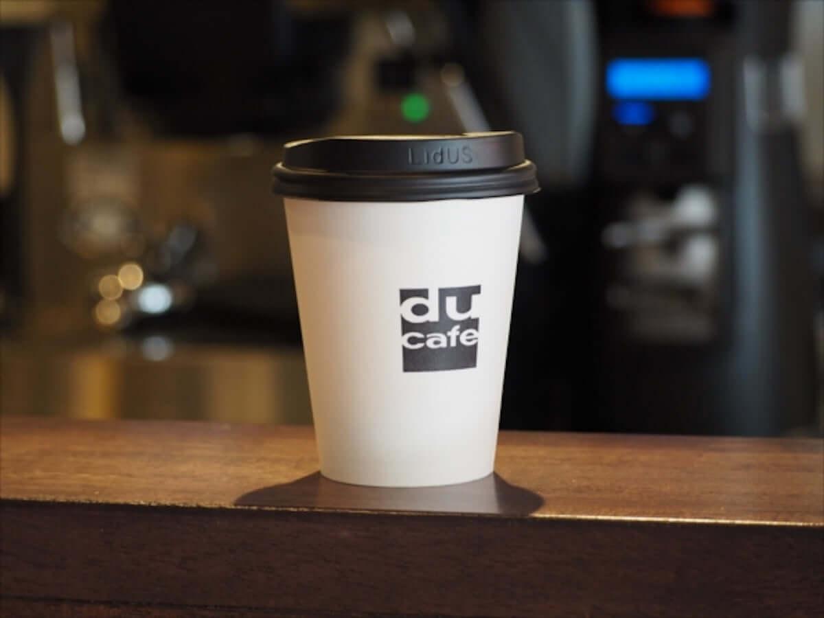 ディスクユニオン初のカフェ&バー「du cafe新宿」が3月15日オープン!MURO、オカモトレイジなどオープン記念DJイベントも life190307_ducafe_71-1200x900