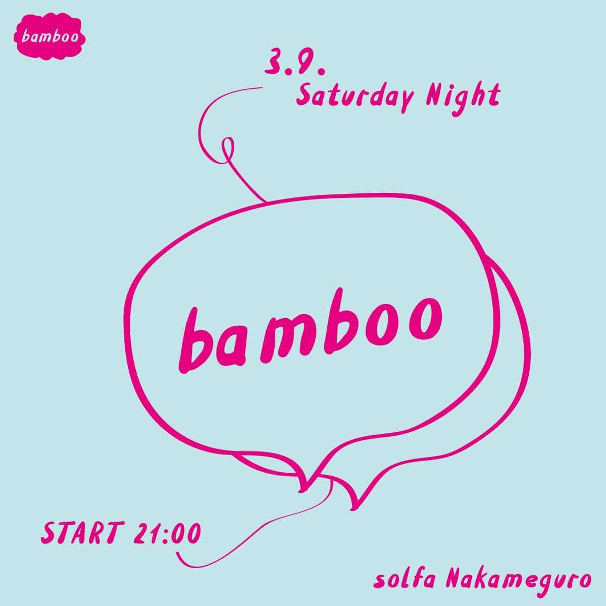 中目黒solfaで再スタートした「bamboo」にYoshinori Hayashi、nutsman、MOODMANらが登場 music190308-bamboo-1-1200x1200