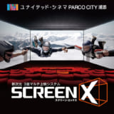 UC-URASOE-SCREENX