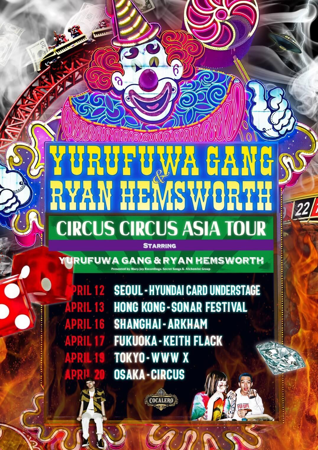ゆるふわギャング、ライアン・ヘムズワースとのコラボ曲「Fresh All Day」を配信リリース&MVも公開 アジアツアーも発表 music190313_yurufuwagang_3