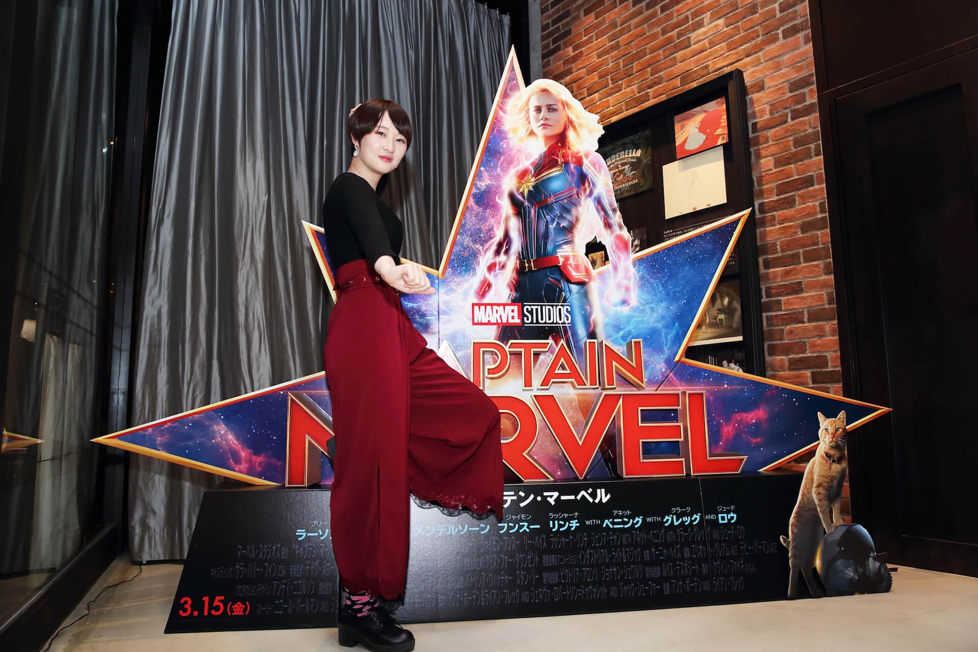 【チョーヒカル・インタビュー】最強の女性が最高!『キャプテン・マーベル』が照らすアベンジャーズとマーベルの未来 interview-captainmarvel-hikaru-cho-16
