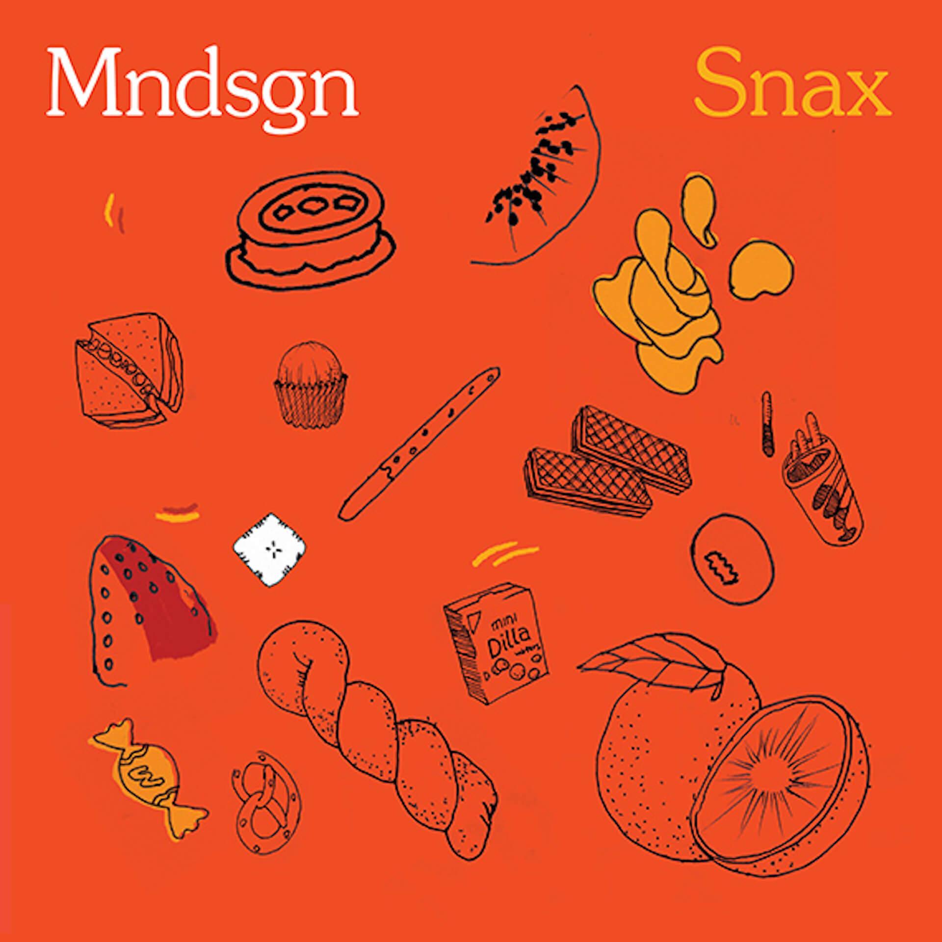 【メールインタビュー】Mndsgn|ちぐはぐした世界観 interview190314-mndsgn-1