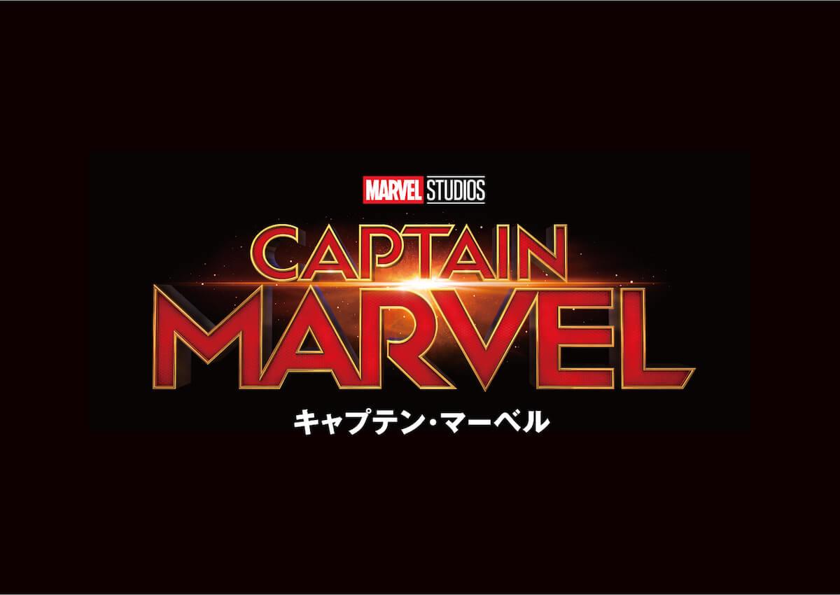 キャプテン・マーベル (マーベル・コミック)の画像 p1_37