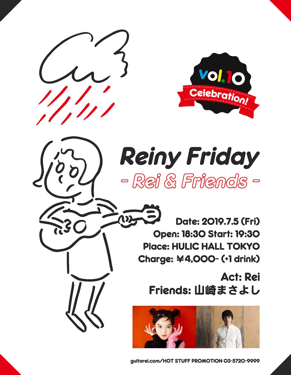 Rei、自主企画イベント<Reiny Friday -Rei & Friends- Vol.10>に山崎まさよしの出演が決定! music190315_rei_1-1200x1546