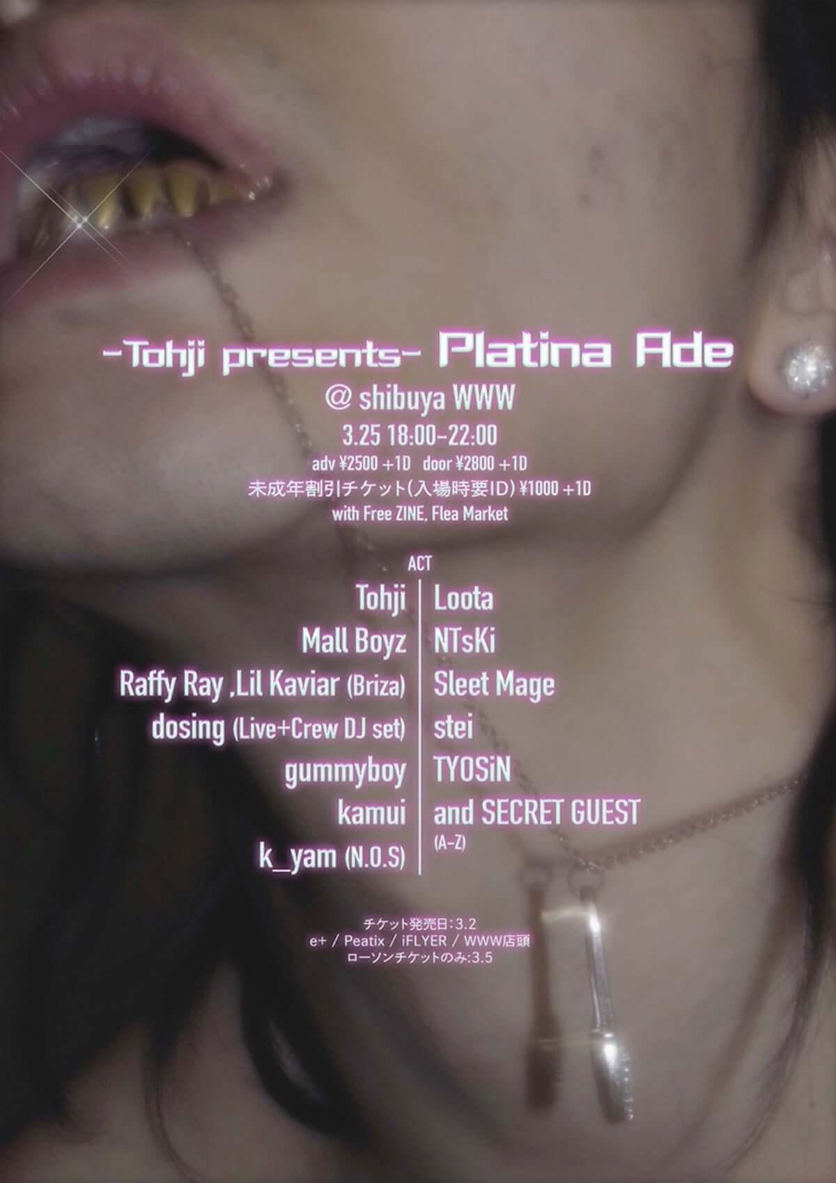 Tohji主催パーティー『Platina Ade』|追加発表にLoota music190318-tohji-loota-1-1200x1697