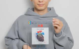 星野源、アルバム『POP VIRUS』で史上初の「CDショップ大賞」大賞2度目の受賞!