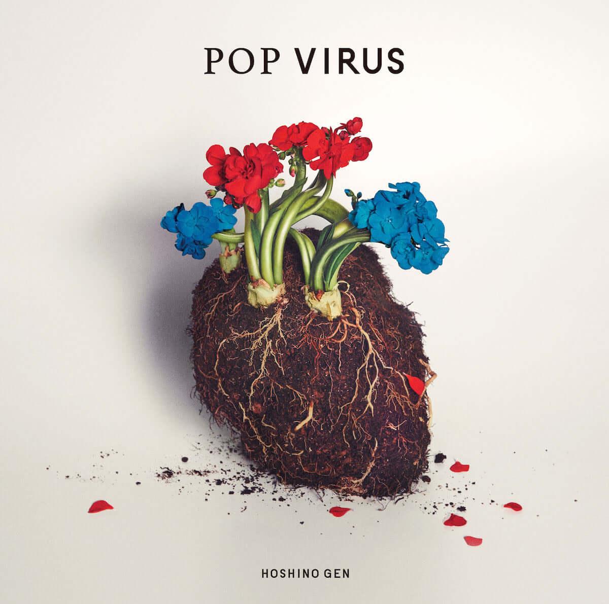 星野源、アルバム『POP VIRUS』で史上初の「CDショップ大賞」大賞2度目の受賞! music190318_hoshinogen_1-1200x1191
