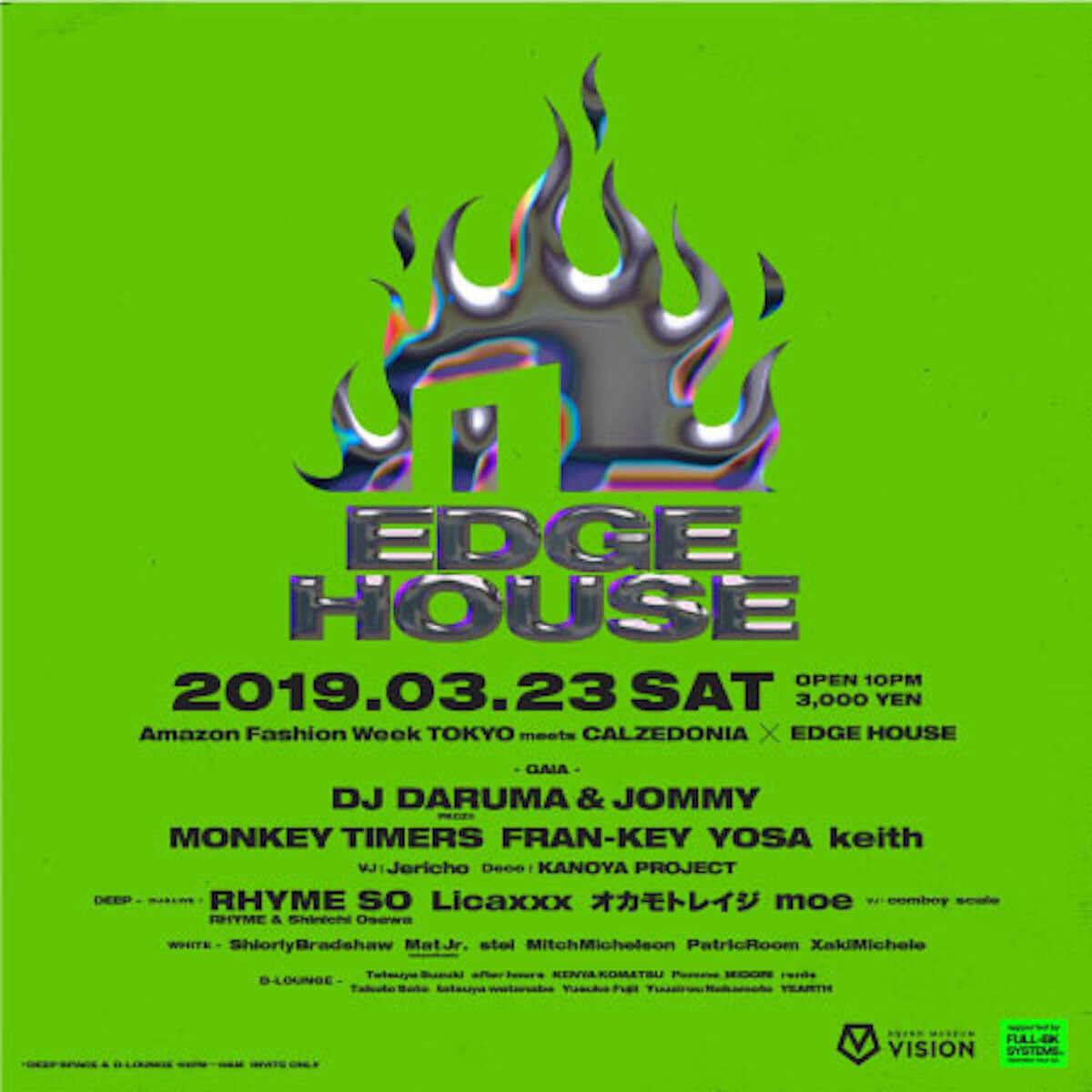 今週末、東京で開催されるテクノ、ハウスのイベントをQeticがピックアップ! music190323_eventmatome_1-1200x1200