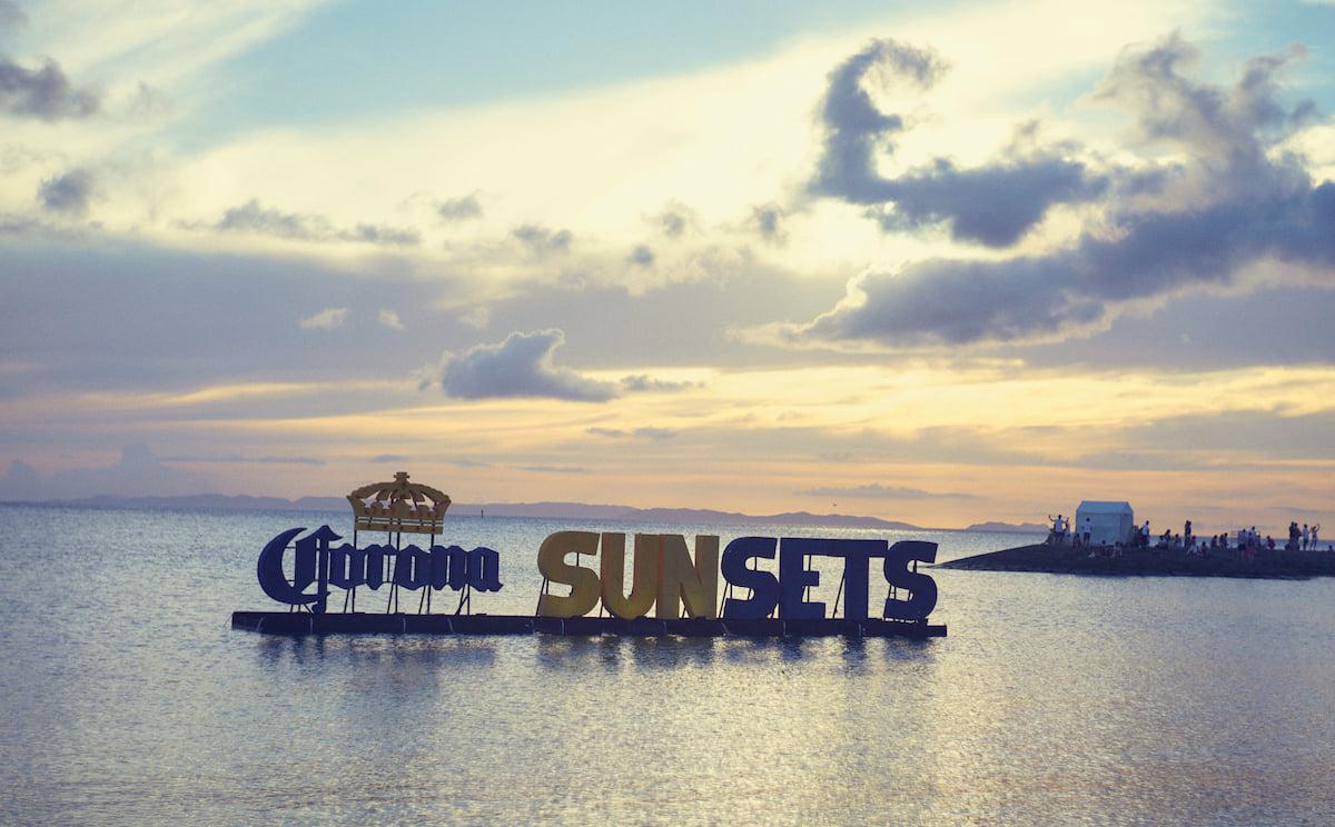<CORONA SUNSETS FESTIVAL 2019>の第1弾出演アーティストが発表 José González、Licaxxxら5組 music190325_coronasunsetsfestival_4-1200x744