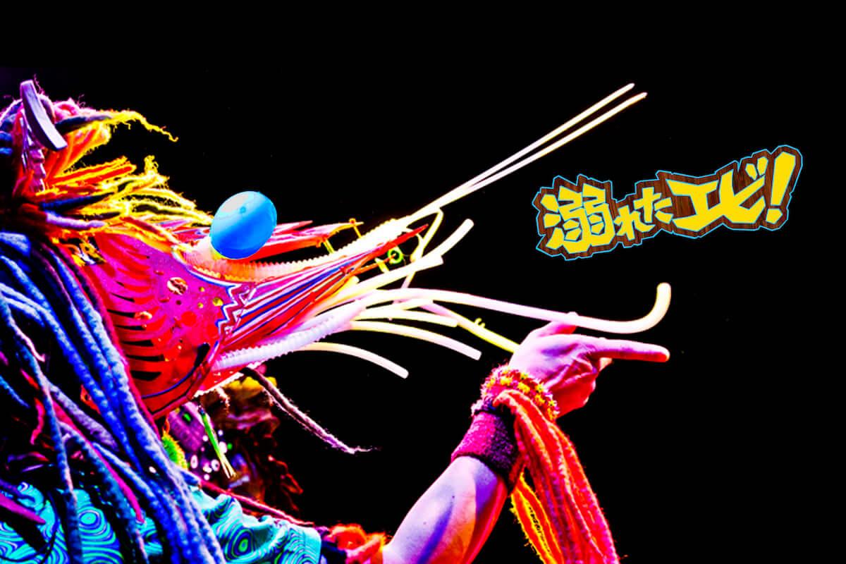福岡嘉穂劇場の芝居小屋音楽フェスGOTTONJAMにSANABAGUN.、KAKATO(環ROY×鎮座DOPENESS)出演決定! sub6-1200x800