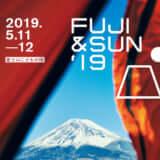 FUJI & SUN