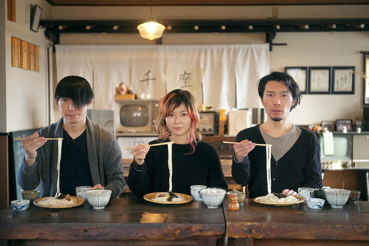 「頂 -ITADAKI- 2019」最終発表でEGO-WRAPPIN'やclammbon、長岡亮介ほか6組が発表に music190327-itadaki2019-1-1200x800
