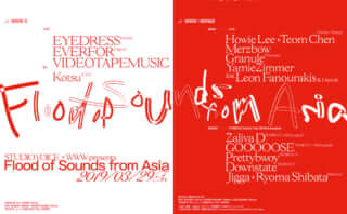 Flood of Sounds from Asia