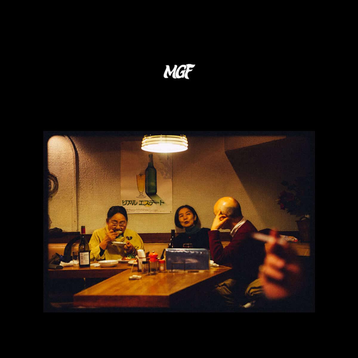 MGFが本日2ndアルバム『Real Estate』リリース|自主企画<Modern Groove Fashion>第2弾が5月11日にHARLEMにて開催 music190329_mgf_1-1200x1200