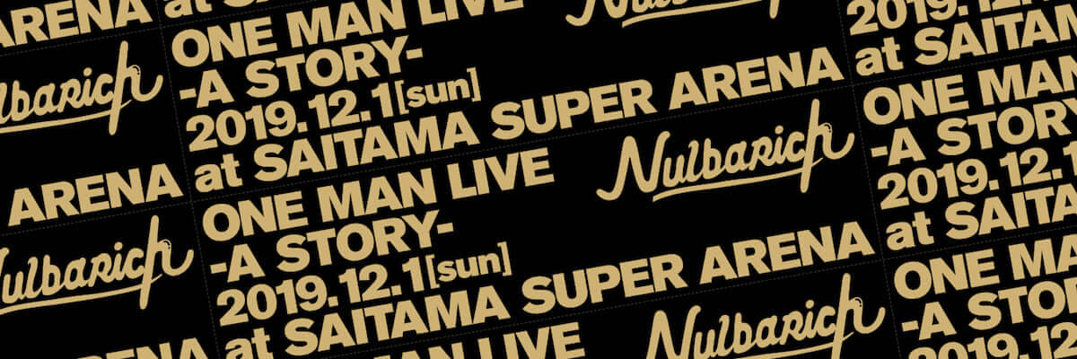 Nulbarich、12月1日にさいたまスーパーアリーナでワンマンライブ開催決定!今夜放送『ミュージックステーション3時間スペシャル』にも出演 music190329_nulbarich_3-1200x400