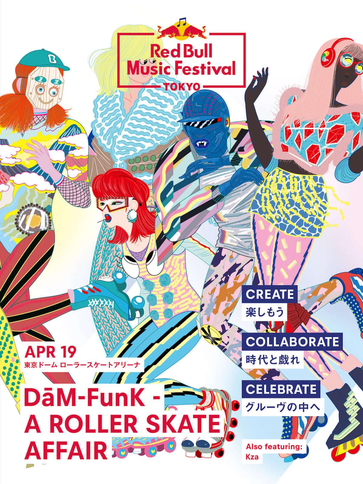 レッドブル主催 DāM-FunKとダンサーら祭りのプロとともにローラースケートを楽しむイベントが開催 music190329-redbull-a-roller-skate-affair-4-1200x1600