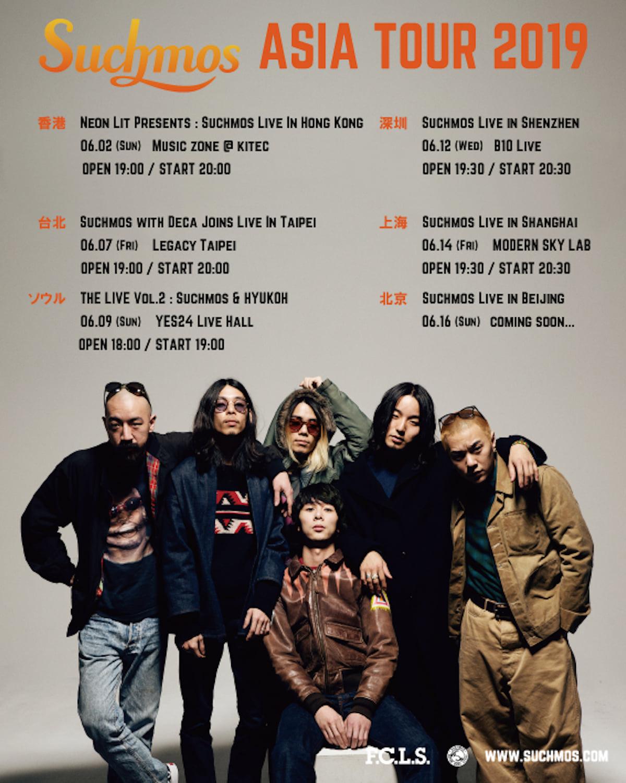 Suchmosが日本を飛び出し、世界へ|アジア6都市を巡るツアー『Suchmos ASIA TOUR 2019』開催決定! music190329_suchmos_main-1200x1501