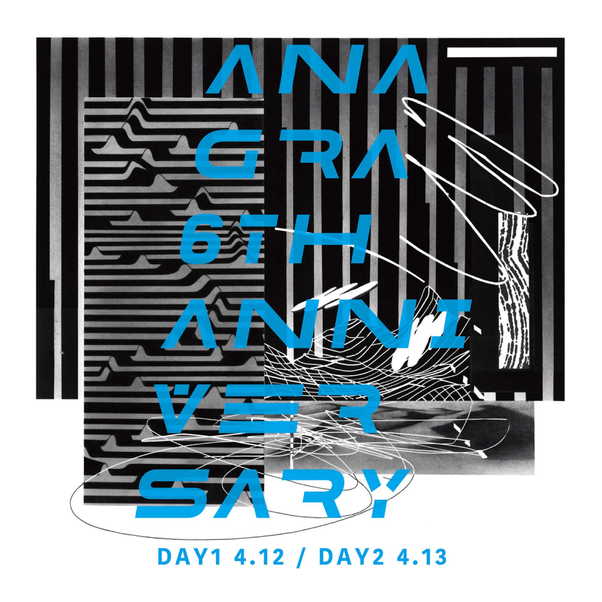 ANAGRAが6周年アニバーサリーで目にも耳にも心にも刺激的な2日間をお届け art-culture190401-anagra-21