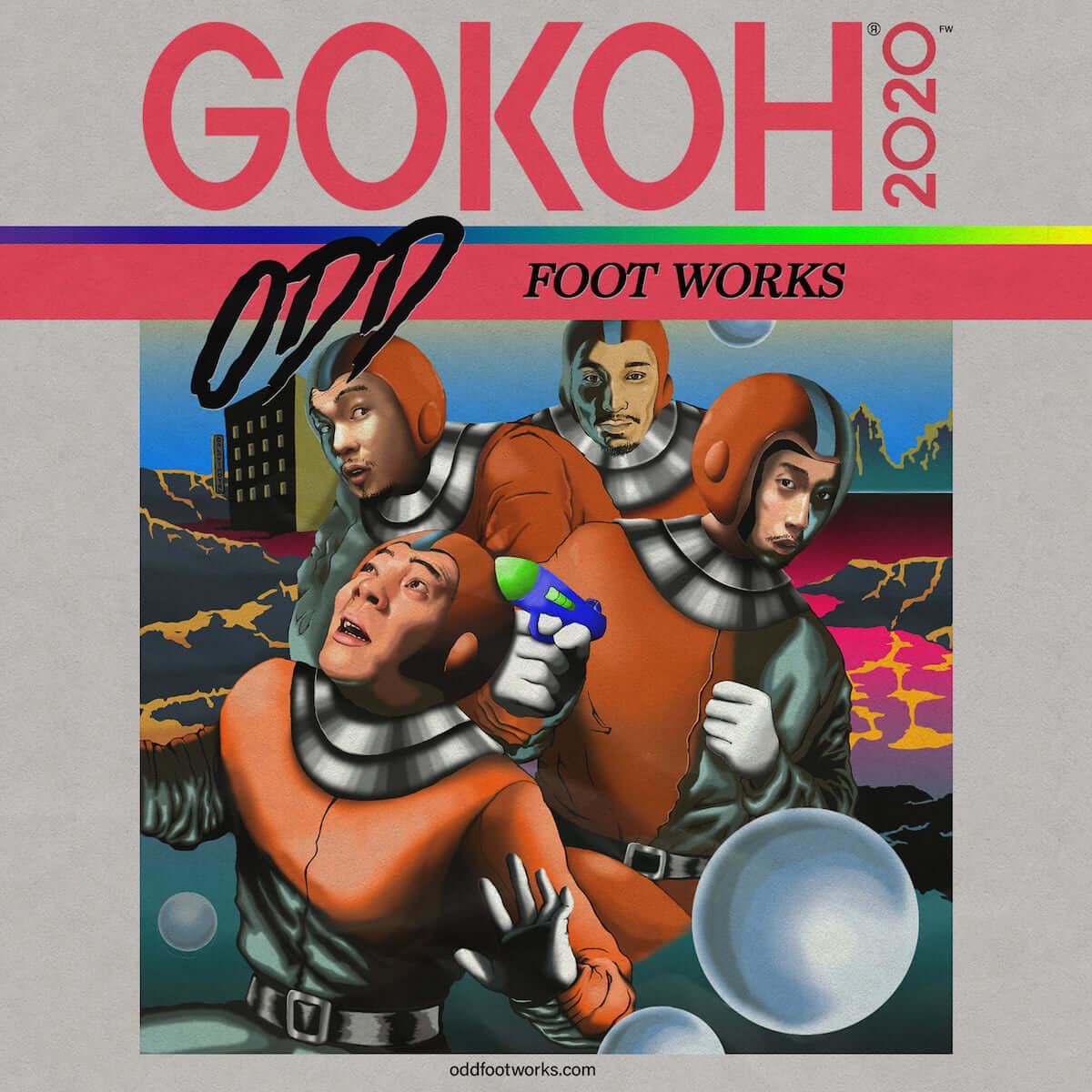 踊Foot Works、新作『GOKOH』を4月24日に全曲配信リリース|本日より新曲の先行配信が開始&ジャケ写も公開 music190403-oddfootworks-1200x1200