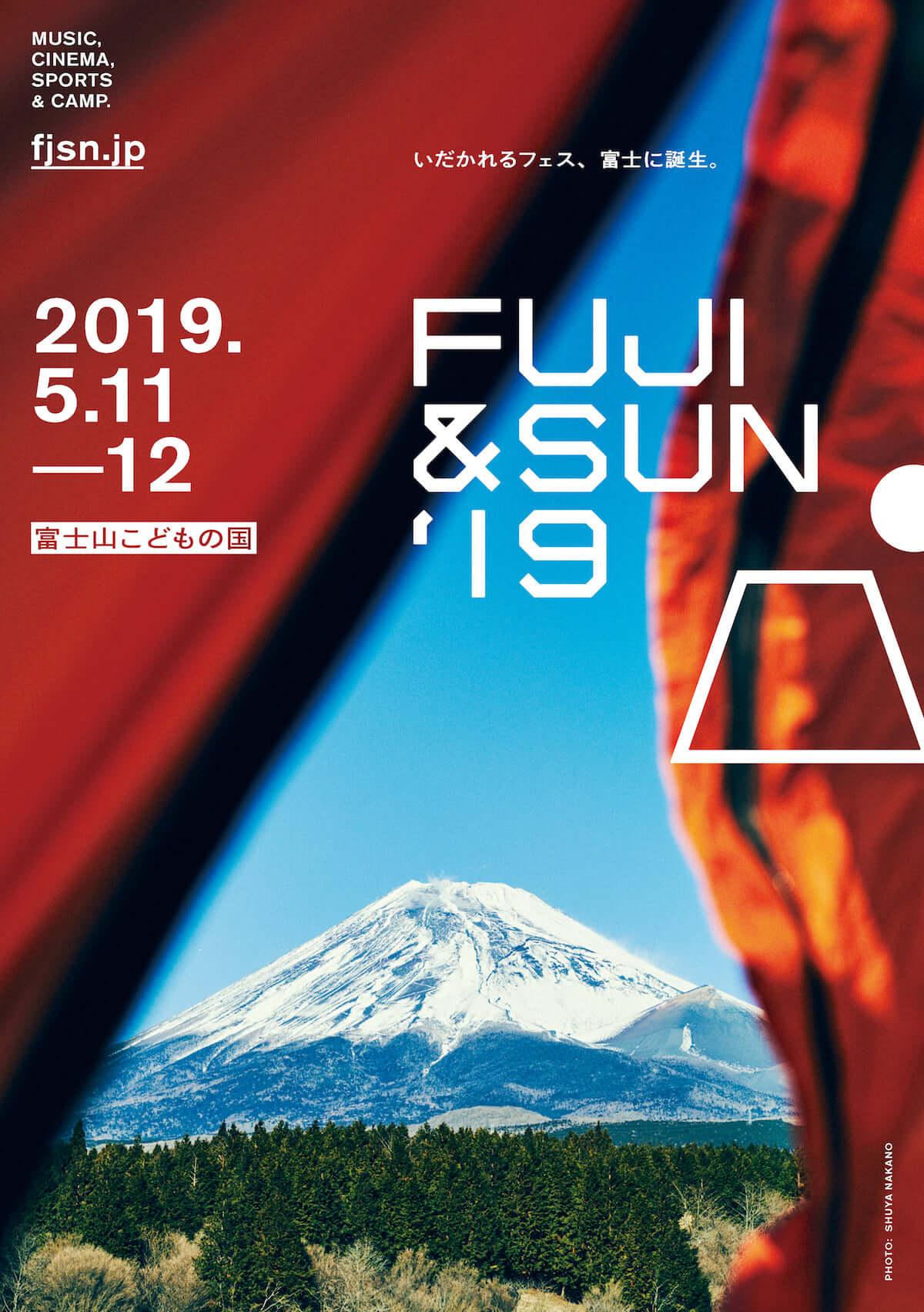 WOWOW初のフェス<FUJI&SUN '19>最終ラインナップとタイムテーブルが発表!D.A.N.、やけのはらなどが追加 music190403_fujiandsun_4-1200x1703