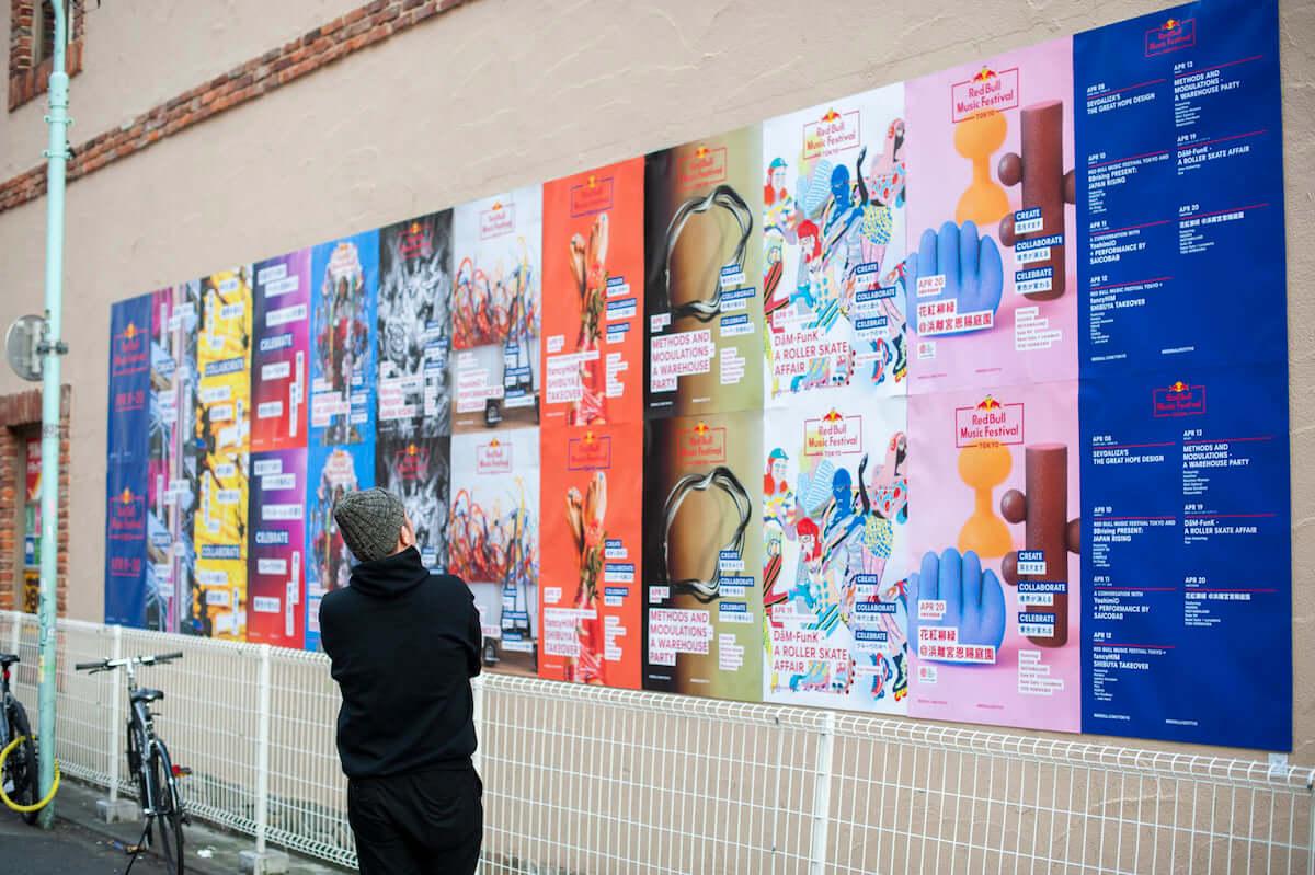 <RED BULL MUSIC FESTIVAL TOKYO 2019>、イベントビジュアルを手掛けた気鋭の作家8名のアート展を同時開催! art190403_redbullmusicfestivaltokyo_2-1200x799
