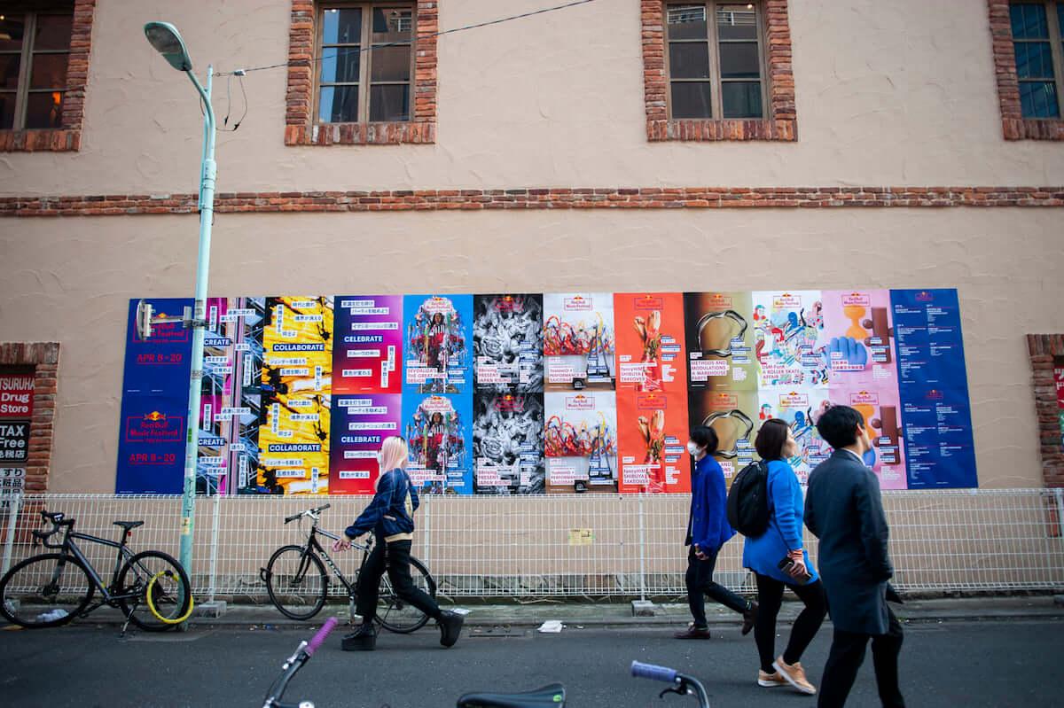 <RED BULL MUSIC FESTIVAL TOKYO 2019>、イベントビジュアルを手掛けた気鋭の作家8名のアート展を同時開催! art190403_redbullmusicfestivaltokyo_1-1200x799