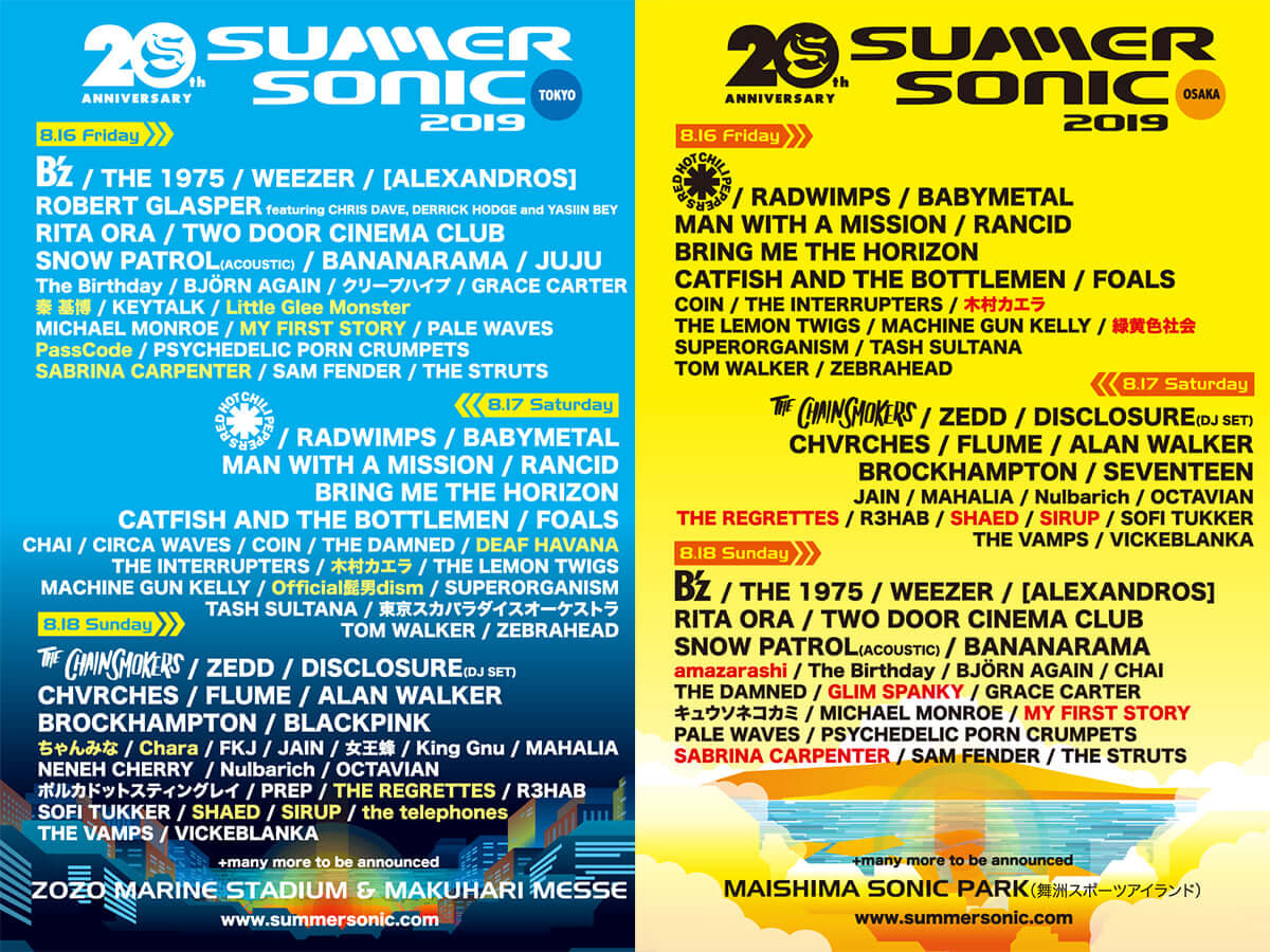 <SUMMER SONIC 2019>追加アーティスト発表!SIRUP、Chara、the telephonesら17組が追加 music190404_summersonic2019_1-1200x900
