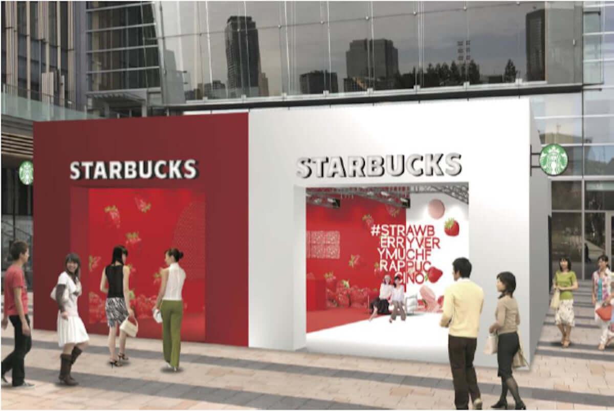 スターバックス新作、ストロベリーベリーマッチフラペチーノ® レッド&ホワイトが発売!ミッドタウン東京で期間限定店舗も gourmet190404_starbucks_1-1200x803