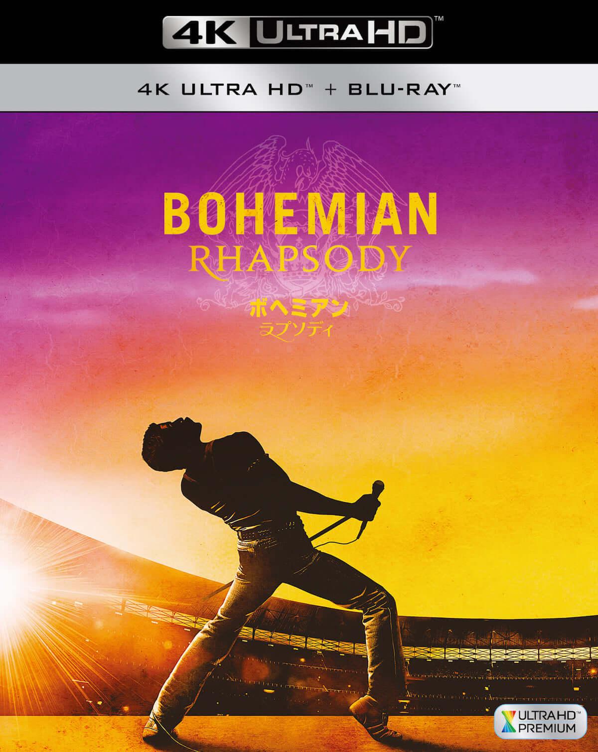 映画『ボヘミアン・ラプソディ』、劇場未収録のライブ・エイド完全版収録ブルーレイ&DVDが日本で発売決定! video190405_bohemianrhapsody_1-1200x1510