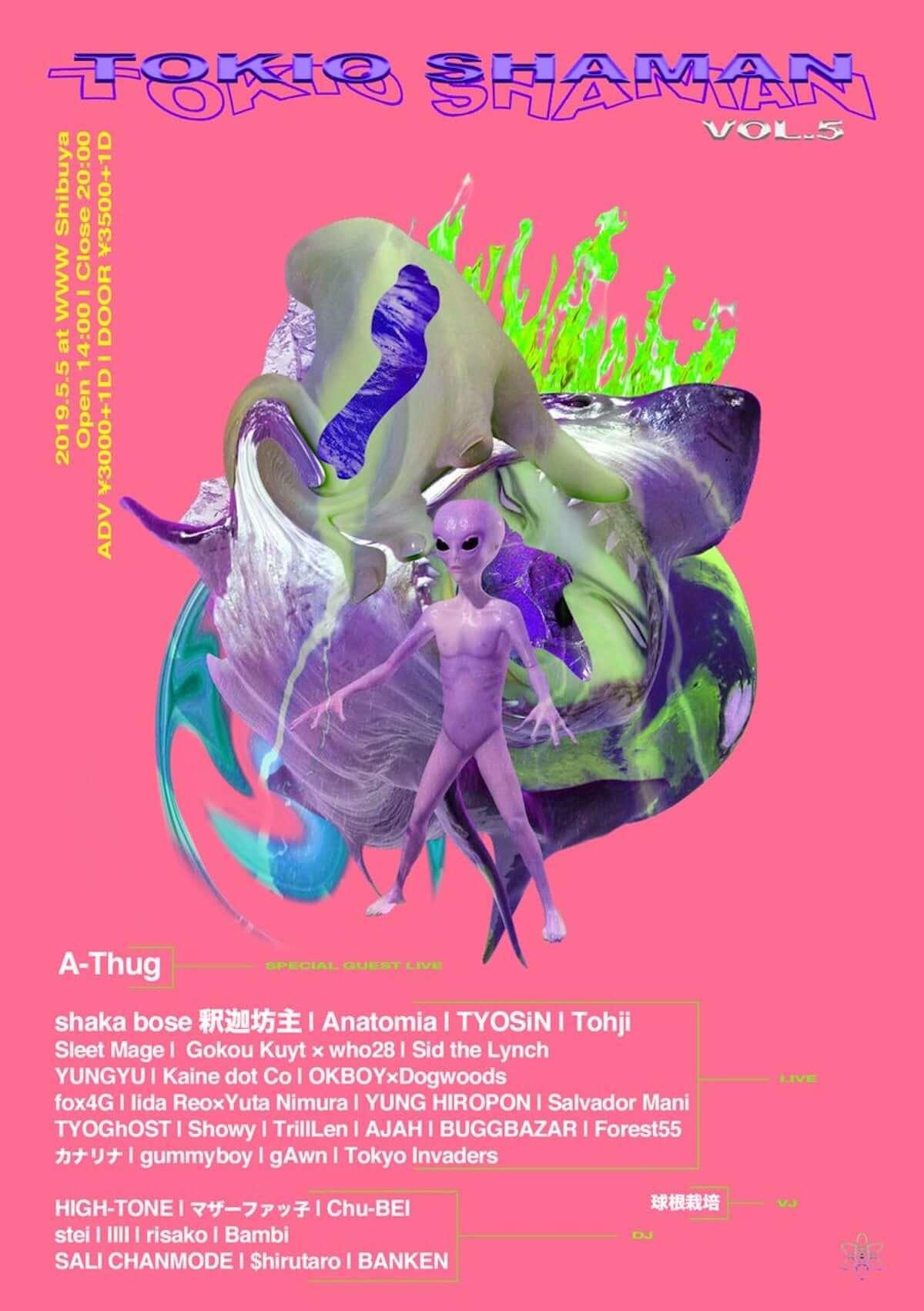 shaka bose 釈迦坊主による<TOKIO SHAMAN vol.5>がWWWで5月5日に開催|A-ThugやTohji、マザーファッ子らが登場 music190404-shaka-bose-tokyo-shaman-vol-5-1200x1702
