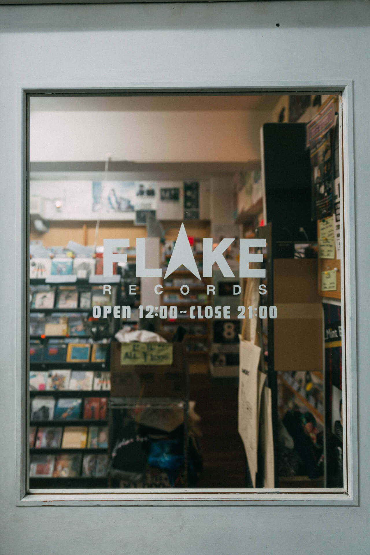 Get To Know Vol.1 FLAKE RECORDS gettoknow-vol1-flake-records-12